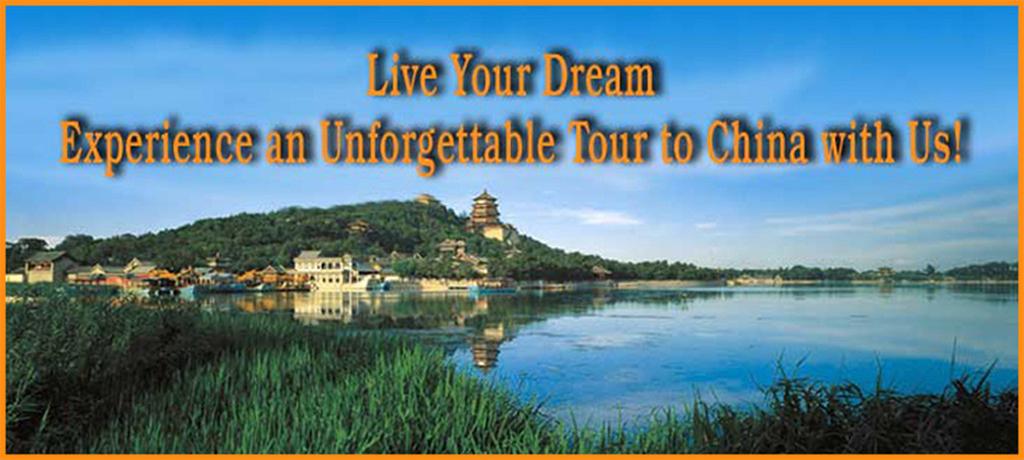 JIA'S DREAM TOURS website image